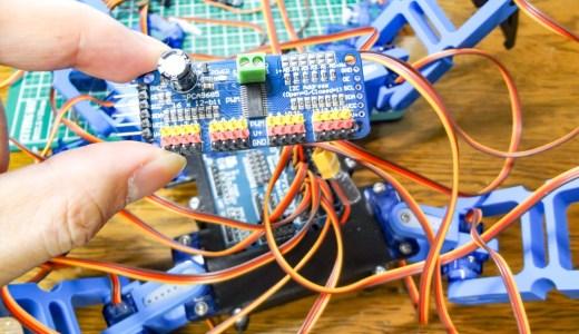 【Arduino入門編㉓】PCA9685 16チャンネルPWMサーボモータードライバを使って複数のサーボモーターを同時に制御してみる!(最大16台)