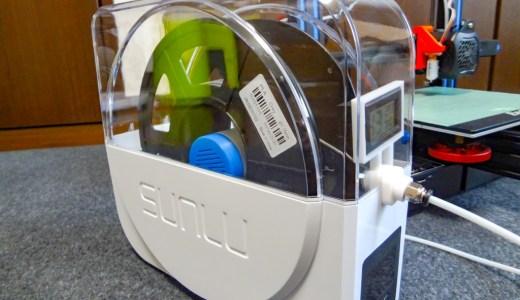 【SUNLU FilaDryerS1】Sunlu製フィラメントドライヤーを試してみる!3Dプリンタユーザーは1台持っていると便利ですね!