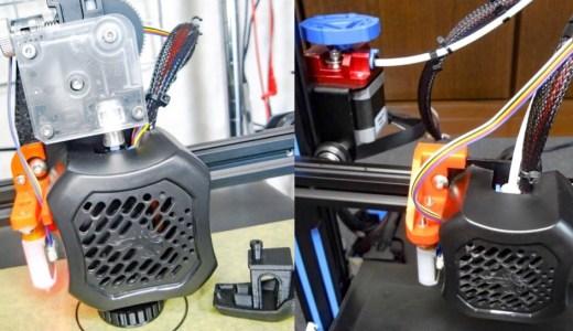 【3Dプリンタ】エクストルーダーのボーデン式とダイレクト式の違いは?
