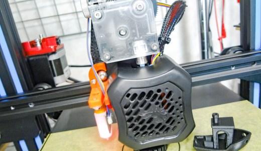 【3Dプリンタ】Ender3 V2をダイレクトエクストルーダー化させる手順!(Titan)
