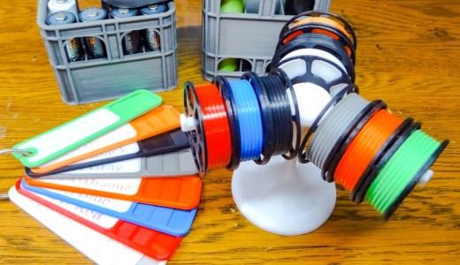 【3Dプリンタ】フィラメントのカラーサンプルを作っておくと便利ですよね!