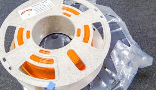 3Dプリンタ初心者でも綺麗な造形ができ扱いやすいRepRapper製フィラメント。コスパ&品質の良いフィラメントです!【PLA/PETG】