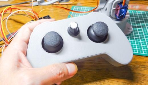 3Dプリントパーツでジョイスティックコントローラーを作る!電子工作用途で便利に使えます。【STLデータ公開】