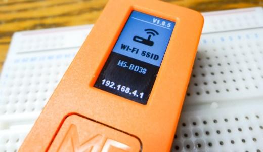 【M5StickC】UIFlowをWi-Fi接続で使う設定方法!