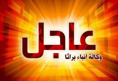 مصدر امني : القوات الامنية تحقق انتصارات كبيرة في طوز خرماتو وبلد والانبار والضلوعية وجنوب بغداد
