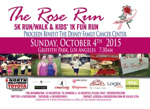 Win a FREE Entry Into The Rose Run 5k Run/Walk & Kids' 1k Fun Run Benefiting The Disney Family Cancer Center!