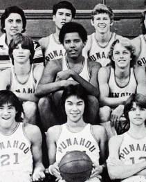 Barack Obama lise basketbol takımında