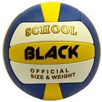 mb1_povit-black-school-voleybol-topu 6500