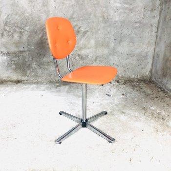 Brabantia Brabantia stoel oranje oranje