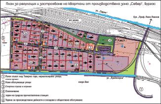 Индустриална зона или зона за производство на мартенички и сувенири