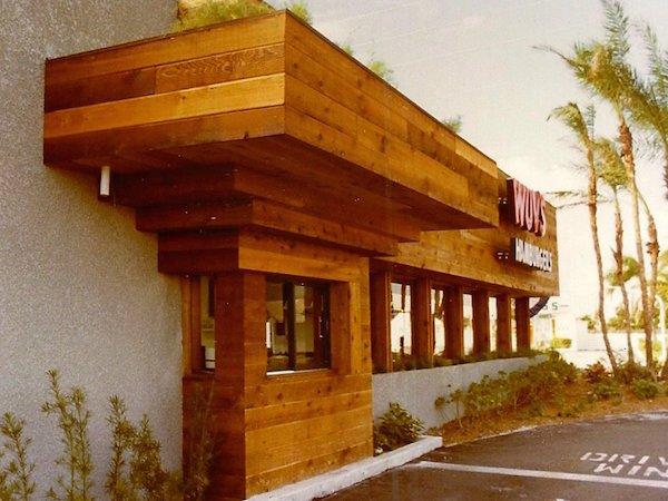 Wuv's Hamburgers