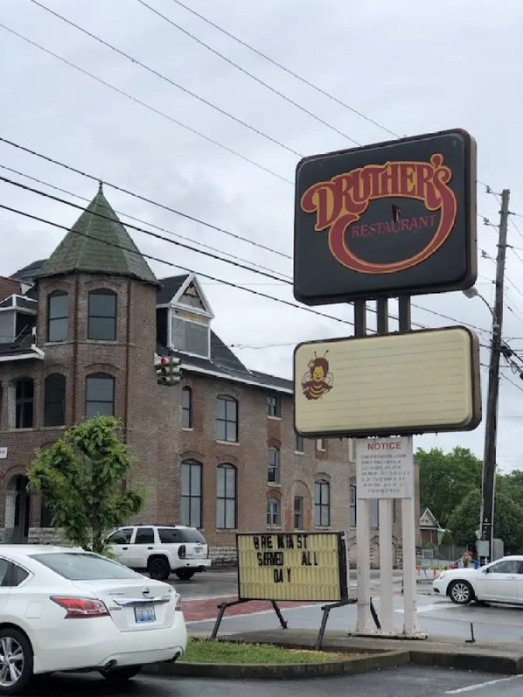 Druther's in Campbellsville, Kentucky