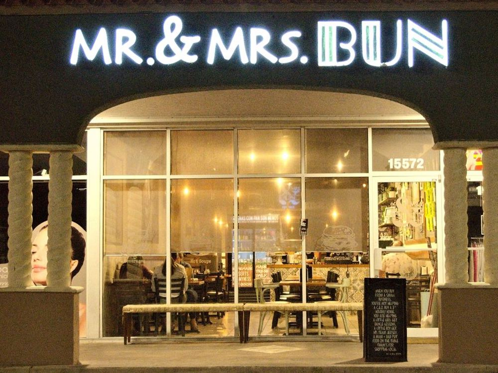Mr & Mrs Bun Entrance