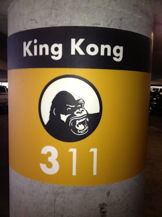 Universal Studios King Kong Parking Area 311