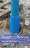 Скважина на воду на Ахуне