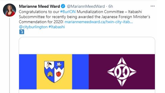 MMW tweet re flag