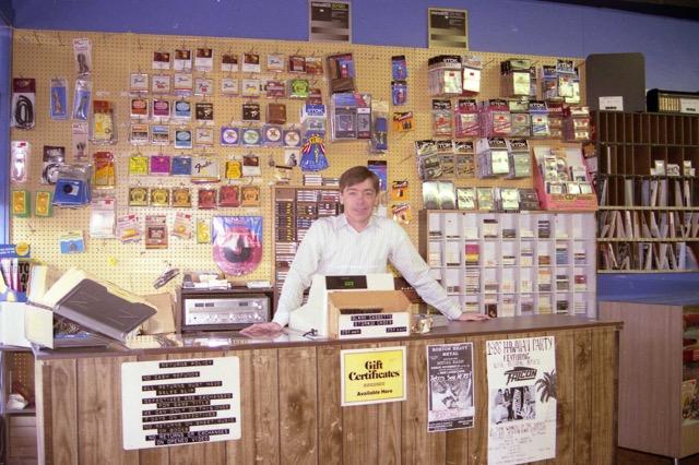 Music Shoppe Jim Hart