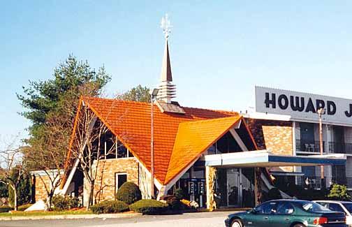 Howard Johnson Motor Lodge Burlington MA 3
