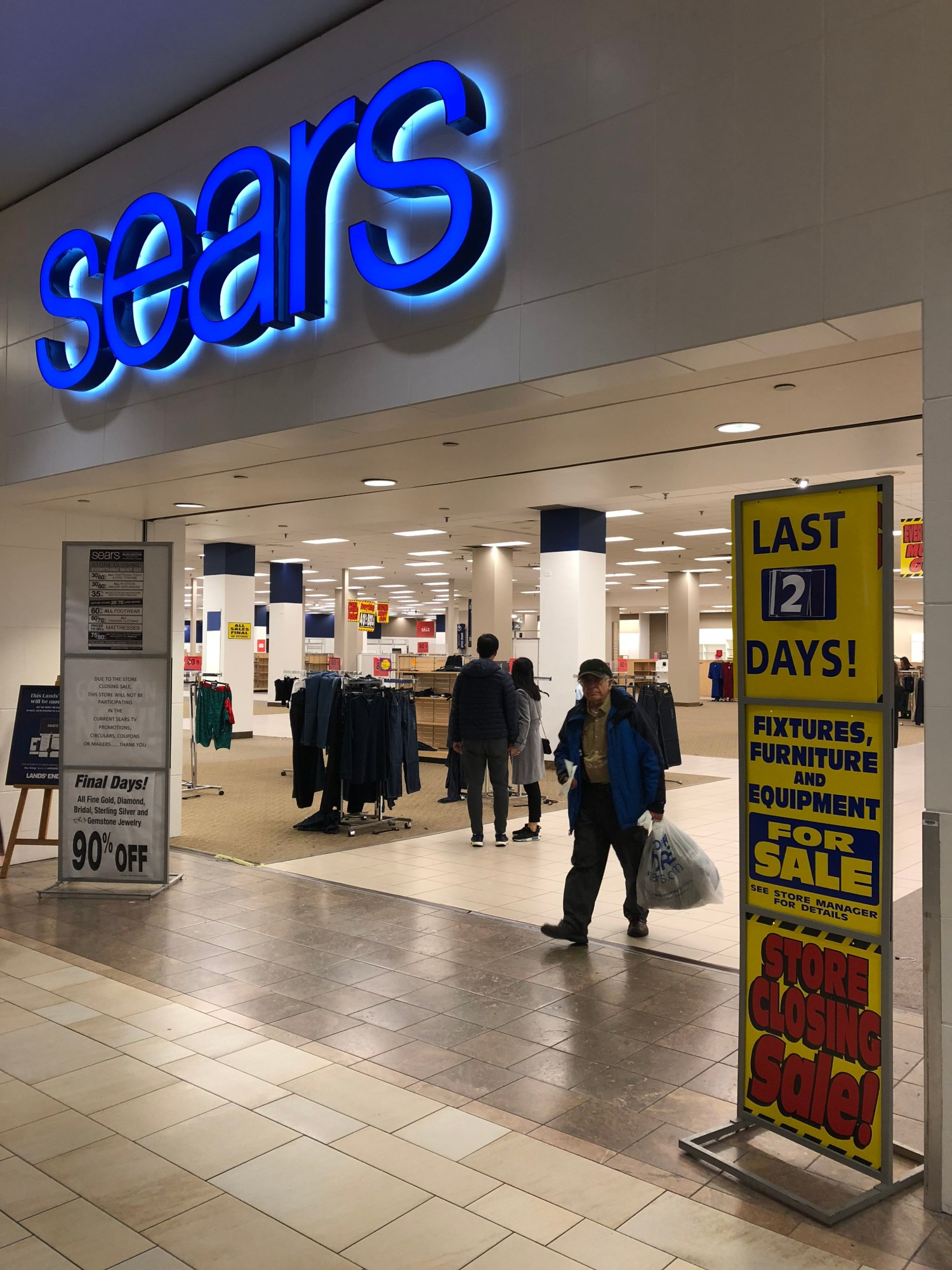 Sears mall entrance Burlington MA