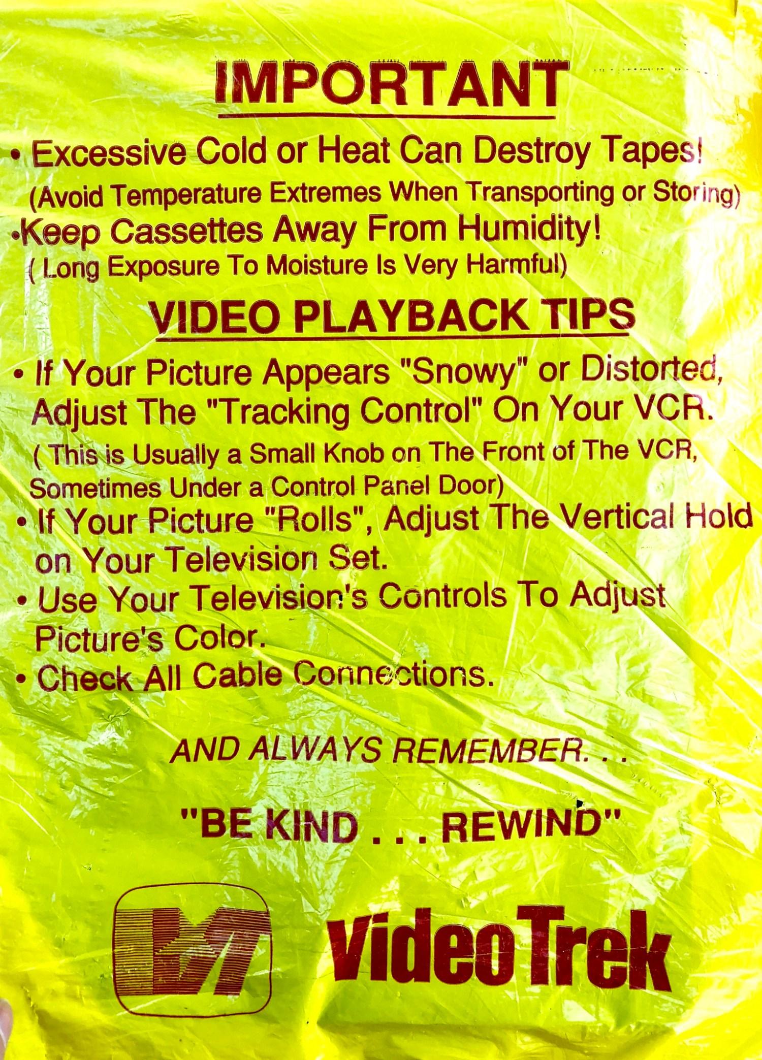 Video Trek bag, back side, Burlington MA. Photo credit: Cheryl Hayes