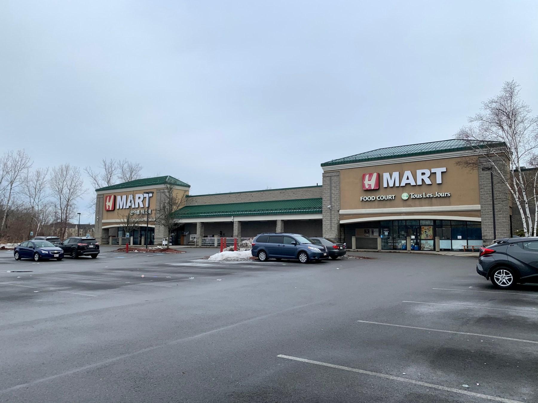 Hmart, 3 Old Concord Road, Burlington, MA
