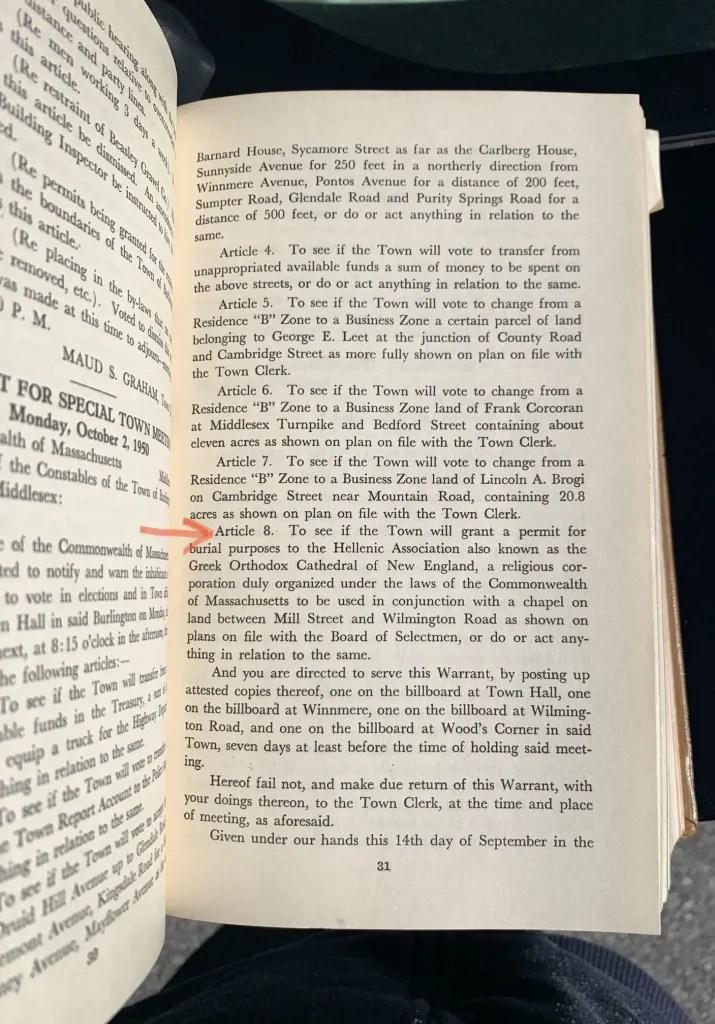 Greek Cemetery article 1950 Burlington MA
