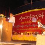 ၆၄ ကြိမ်မြောက် မွန်အမျိုးသားနေ့အခမ်းအနား ( ဓာတ်ပုံ-လွတ်လပ်သော မွန်သတင်းအေဂျင်စီ)