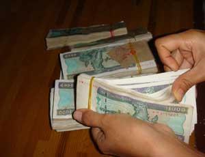 မြန်မာကျပ်ငွေများ