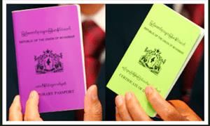 ယာယီနိုင်ငံကူးလက်မှတ်အသစ် တွေ့မြင်ရပုံ(Internet)