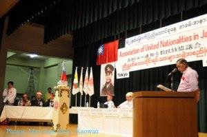 ညီညွတ်သောတိုင်းရင်းသားများအဖွဲ့အစည်း(ဂျပန်နိုင်ငံ) ၌ နိုင်ထောမွန် မိန့်ခွန်းပြောကြားခဲ့စဉ်(Kaowao)