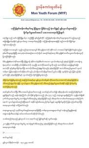 MYF Statement (MYF)