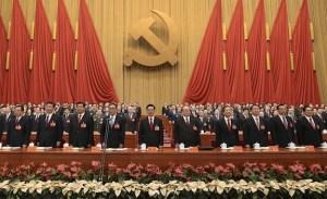 တရုပ်ပြည်ကွန်မြူနစ်ပါတီဗဟိုညီလာခံကျင်းပခဲ့စဉ်(Internet)