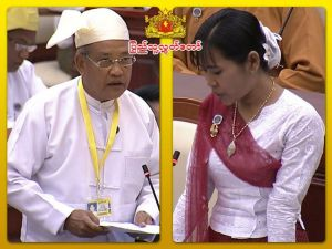 ဒုဝန်ကြီးက မွန်အမတ်၏ မေးမြန်းချက်ကို ဖြေကြားစဉ် (ပြည်သူ့လွှတ်တော်)