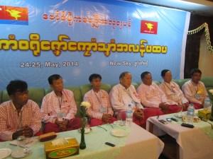 AMDP သတင်းစာရှင်းလင်းပွဲ(IMNA)