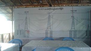 ဘီလူးကျွန်း လျှပ်စစ်မီးရရှိရေး ဆောင်ရွက်နေစဉ်(ဒေါက်တာအောင်နိုင်ဦး)
