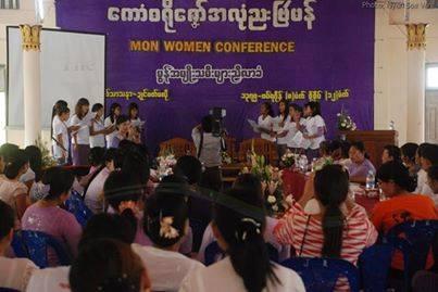 မွန်အမျိုးသမီးညီလာခံတစ်ခု ကျင်းပခဲ့ပုံ(IMNA)