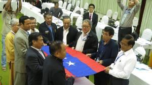 UNFC Meeting(UNFC)