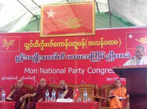 မွန်အမျိုးသားပါတီ ဥက္ကဌနိုင်ငွေသိမ်း အဖွင့်မိန့်ခွန်းပြောကြားစဉ်(MNP)