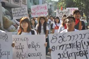 ဆန္ဒပြကျောင်းသားများ(Facebook)