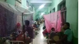 သွေးလွန်တုတ်ကွေးဝေဒနာသည်များ(Facebook)