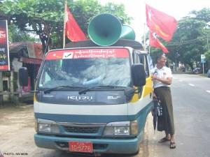 သထုံမြို့နယ်တွင် NLD မှ မဲဆွယ် စည်းရုံးစဉ် (IMNA)