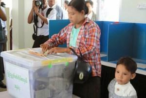 ၂၀၁၀ ရွေးကောက်ပွဲ(INTERNET)