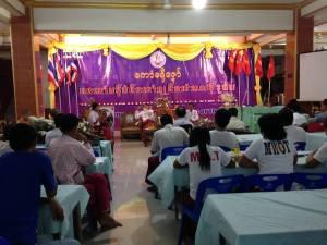 ထိုင်းနိုင်ငံ မွန်အသင်းအဖွဲ့များ MAT နှစ်ပတ်လည်အစည်းအဝေး(NS)