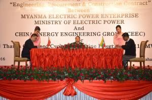 မြန်မာ့လျှပ်စစ်ဓာတ်အားလုပ်ငန်းနှင့် CEEC ကုမ္မဏီ စာချုပ်လက်မှတ်ရေးထိုးပွဲ(MOI Facebook)