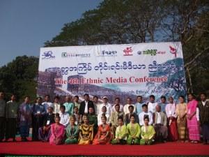 စတုတ္ထအကြိမ်တိုင်းရင်းမီဒီယာညီလာခံအခမ်းအနားဖွင့်ပွဲ(MNA)