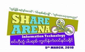 IT နည်းပညာဆိုင်ရာမျှဝေခြင်း စကားဝိုင်း စတစ်ကာ (Share Arena Facebook)