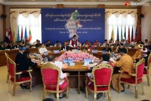 တိုင်းရင်းသားလက်နက်ကိုင်အဖွဲ့များ ပထမပန်ခမ်းညီလာခံတစ်ရပ်ကျင်းပခဲ့စဉ်(Internet)