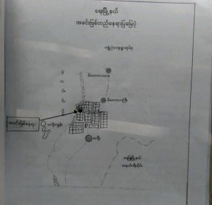ရွာသား ၂ ဦး အသတ်ခံသည့်နေရာ(MNA)