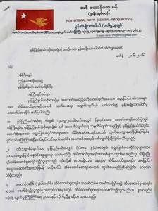 MNP ပါတီ၏ ဝန်ကြီးချုပ်ထံအိတ်ဖွင့်ပေးစာ(Copy)