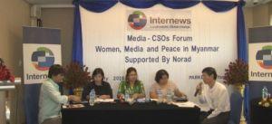 မီဒီယာနှင့် လူထုအခြေပြုအဖွဲ့အစည်း CSO ဖိုရမ်(MITV News)